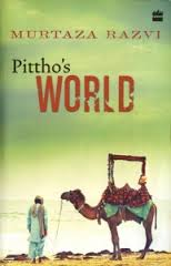 pitto's world